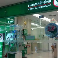 Photo taken at ธนาคารกสิกรไทย (KASIKORNBANK) by Suthi C. on 9/30/2013