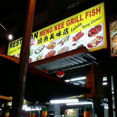 Photo taken at Meng Kee Grill Fish by Ronny M. on 2/2/2016