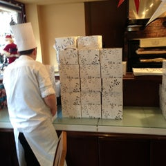 Photo taken at Patisserie NAOKI 深沢店 by Masa T. on 12/23/2012