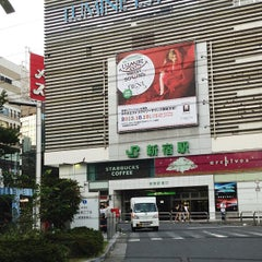 Photo taken at 新宿駅 (Shinjuku Sta.) by macabc on 8/16/2013