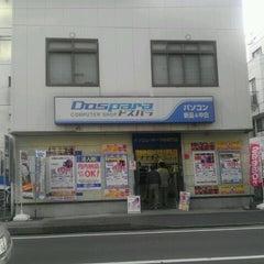 Photo taken at ドスパラ 仙台店 by Tsuyoshi_OLD on 9/22/2012