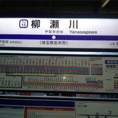 Photo taken at 柳瀬川駅 (Yanasegawa Sta.) (TJ15) by 急行北斗  . on 11/15/2014