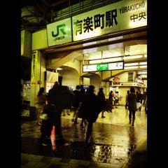 Photo taken at 有楽町駅 (Yūrakuchō Sta.) by !Hide K. on 11/11/2012