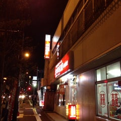 Photo taken at 朱華飯店 小田原店 by pluto1930 on 4/24/2012