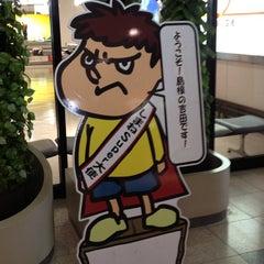Photo taken at 出雲空港ターミナル by koma_g on 10/30/2013