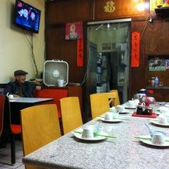Photo taken at Zen Mei Bistro by Nina S. on 11/19/2012