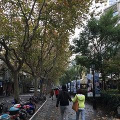 Photo taken at 新天地时尚 | Xintiandi Style by Derek L. on 11/22/2015