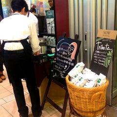 Photo taken at Starbucks Coffee 札幌ステラプレイス センター1階店 by Kéita on 3/3/2013