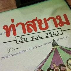 Photo taken at ท่าสยาม (Tha Siam) by Rawiruk M. on 4/27/2014