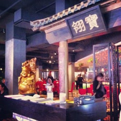 Photo taken at Bo Ling's Chinese Restaurant by Brad L. on 2/3/2013