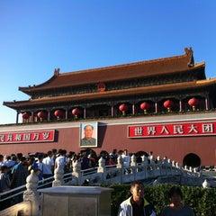 Photo taken at 天安门广场 Tian'anmen Square by Yasin on 9/30/2012