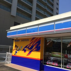 Photo taken at ローソン 仙台泉中央一丁目店 by コリー コ. on 4/19/2014