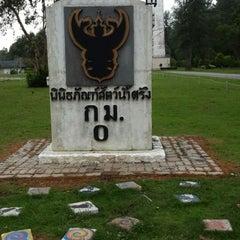 Photo taken at พิพิธภัณฑ์สัตว์น้ำราชมงคลตรัง by Kritsanucha® W. on 11/28/2013