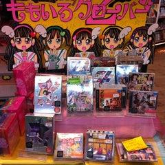 Photo taken at 夢大陸 松本店 by Yocchi on 1/26/2013