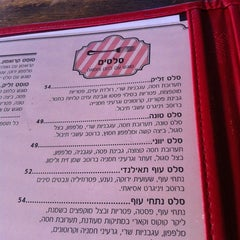 Photo taken at קפה זליק Cafe Zelik by Michal H. on 7/16/2012