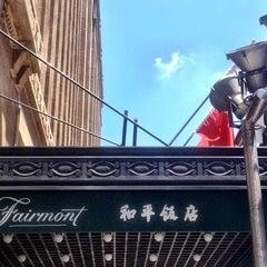 Photo taken at 和平饭店 | Fairmont Peace Hotel by Ingdan L. on 7/30/2012