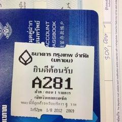 Photo taken at ธนาคารกรุงเทพ (Bangkok Bank) by Jack P. on 8/1/2012