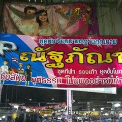 Photo taken at ร้านณัฐภัณฑ์ by Jirakan J. on 4/16/2012