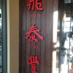 Photo taken at Din Tai Fung Dumpling House by Michael K. on 7/5/2012