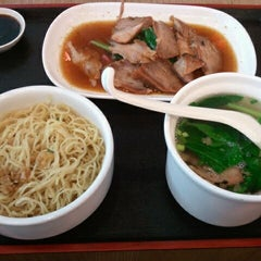 Photo taken at Hongkong Noodle by Ekk L. on 6/1/2012