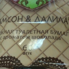 Photo taken at Самсон Фарма by Mihhail S. on 6/17/2012