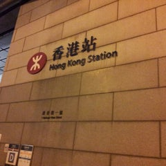 Photo taken at MTR Hong Kong Station 香港站 by Laurent K. on 7/19/2012