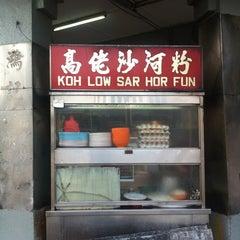 Photo taken at Koh Low Sar Hor Fun (高佬沙河粉) by Loo C. on 6/20/2012