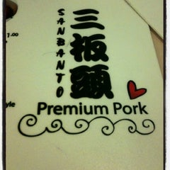 Photo taken at Sanbanto Premium Pork @ Bangsar by Gerby W. on 9/16/2011