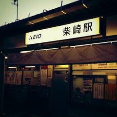 Photo taken at 柴崎駅 (Shibasaki Sta.) (KO15) by jacoten on 6/2/2012
