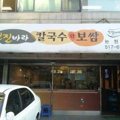 Photo taken at 진진바라 by Yongseok G. on 9/6/2012