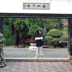 Photo taken at 苏州国际科技园 Suzhou International Science Park by timothy l. on 7/13/2011