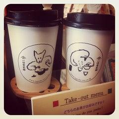 Photo taken at 一保堂茶舗 京都本店 by Noriko T. on 1/29/2012