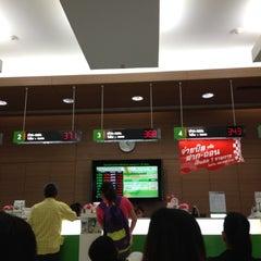 Photo taken at ธนาคารกสิกรไทย (KASIKORNBANK) by Bow_Sukcamma C. on 8/7/2012