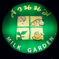 Photo taken at สวนนม (Milk Garden) by Aek S. on 4/15/2012
