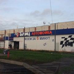 Photo taken at Блиц-Тоннель by Romka on 11/3/2011