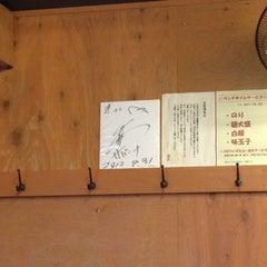 Photo taken at すーぷ道 連 by septemberemix on 9/1/2012