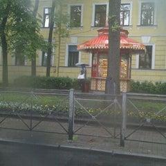 Photo taken at Рюмочная у Витебского вокзала by Марина В. on 5/30/2012