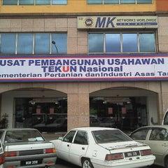 Photo taken at ibu pejabat tekun nasional by LuQiee on 1/9/2012