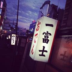 Photo taken at 内海橋 by jaydash on 5/10/2012