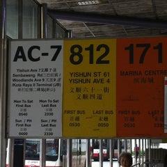 Photo taken at Yishun Temporary Bus Interchange by Sheng T. on 7/26/2011