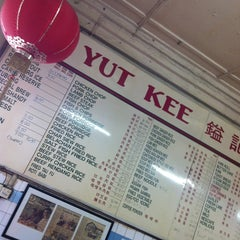 Photo taken at Yut Kee Restaurant (鎰記茶餐室) by Benjamin O. on 8/21/2012