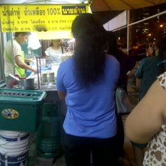 Photo taken at NANA COFFEE @ เมืองทองธานี C4 by Mammo M. on 12/7/2011