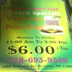 Photo taken at Nostrand Health Food & Juice Bar by Madison R. on 5/2/2012