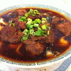 Photo taken at Darda Seafood 清真一條龍 by Tohru K. on 4/30/2012