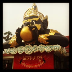 Photo taken at วัดสมานรัตนาราม (Wat Samanrattanaram) by Aom H. on 3/15/2012