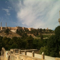 Photo taken at Şanlıurfa by Sevil M. on 5/26/2012