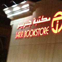 Photo taken at Jarir Bookstore | مكتبة جرير by Ghamroosh A. on 1/25/2012