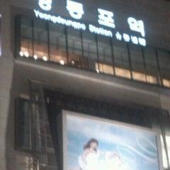 Photo taken at 영등포역 (Yeongdeungpo Stn.) by LYU E. on 11/4/2011