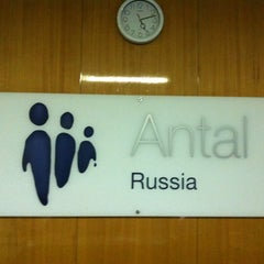 Photo taken at Antal Russia by Vladimir T. on 11/1/2011