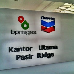 Photo taken at Chevron Indonesia Company by Nimrot H. on 3/21/2012